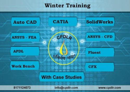 CATIA, ANSYS Training - DehradunBazaar com